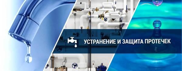 Сантехник на дом в СПб - услуги сантехника и ...