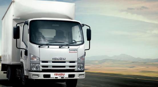 Isuzu Truck World