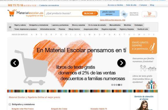 GANA UN VALE DE 20 EUROS PARA GASTAR EN MATERIAL ESCOLAR.ES  Foto de %title