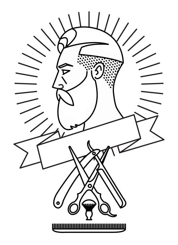 Entretenir sa barbe au quotidien