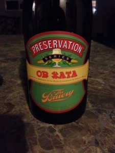 Or Xata - The Bruery (Horchata Beer) (1/4)