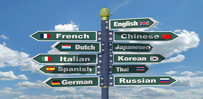 Quais os idiomas mais importantes para Brasileiros?