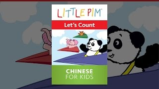 Little Pim: Let's Count – Chinese for Kids