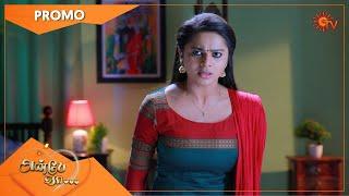Anbe Vaa – Promo | 02 Jan 2021 | Sun TV Serial | Tamil Serial