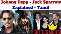 Jack Sparrow Story | Jonny Depp | True Inspiration Motivational Story | Biography | History