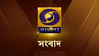 DD Bangla Live News at 7:00 PM : 29–05-2020