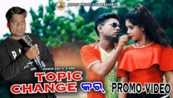 TOPIC CHANGE KAR PROMO // R RAJU ft. JOGESH  JOJO