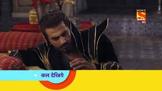 Aladdin – अलादीन – Ep 546 – Coming Up Next