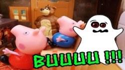 ❤ PEPPA PIG ❤ 😱 Masha se disfraza de Fantasma | Videos y juguetes de Peppa Pig