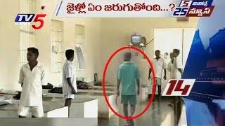 5 Minutes 25 News | 6th March 2017 | Telugu News | TV5 News