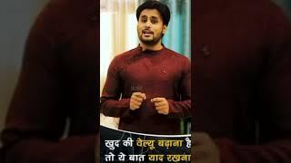 #VALUE |True inspring md motivation WhatsApp status|mahendradogne wahstsapp status|heart touching
