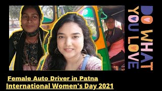 Female Auto Driver In Patna: Sangeeta | Big Inspiration | International Women's Day | veenibee