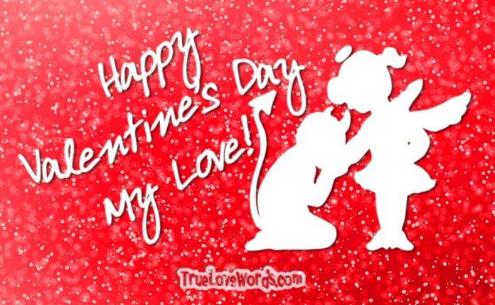 Valentines Day Wishes For Girlfriend True Love Words