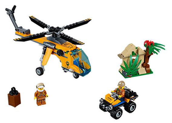 CargoHelicopter