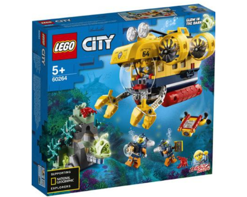 City summer 2020 set 60264