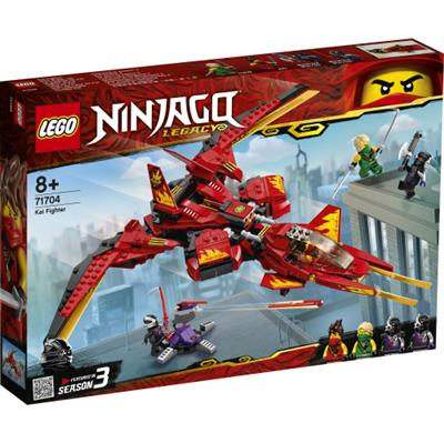 More summer 2020 Ninjago