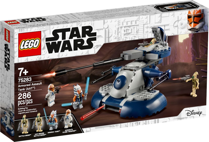 Summer 2020 Star Wars Armored Assault Tank