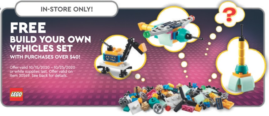 Build Your Own Vehicles freebie advertised on the October 2020 calendar.