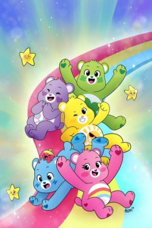 care_bears_art