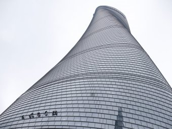 24-billion-at-128-stories-and-2078-feet-tall-the-shanghai-tower-is-the-tallest-skyscraper-in-china-its-the-second-tallest-in-the-world