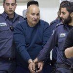 Palestinian Authority to pay Muslim who murdered UK tourist $1,025 a month