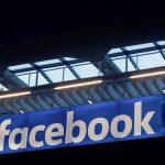 EU Slaps Facebook With $122 Million Fine