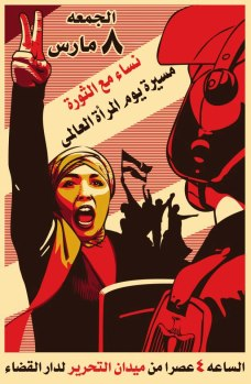 international-womens-day-tahrir-square