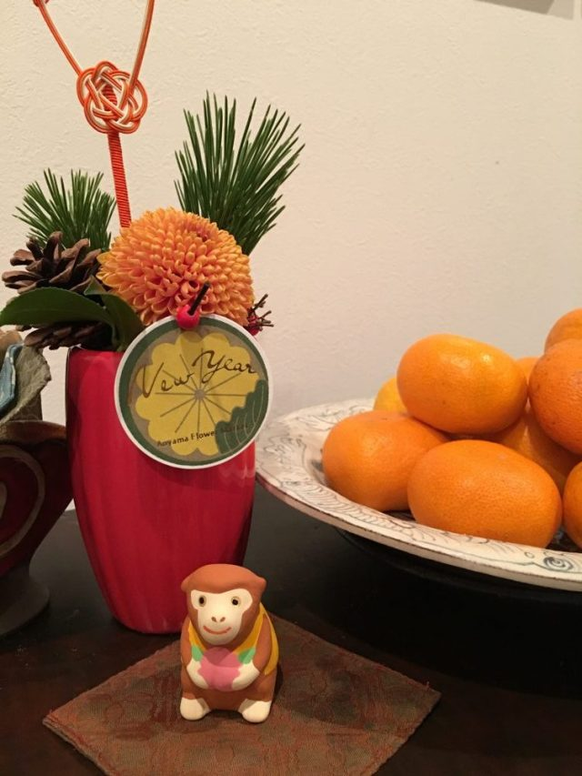 Mikans and Monkeys at Home -- photo by Lauren Shannon