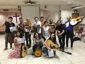 Guitar Outreach Ministry