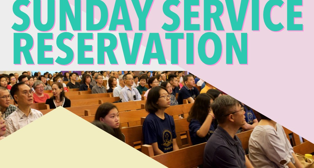 Sunday Service Reservation