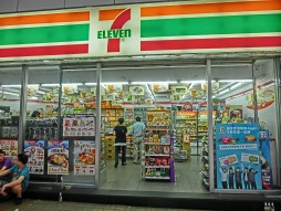 Everything You Ever Wanted to Know About 7-11 — But Were Afraid to Ask |  Tastemade