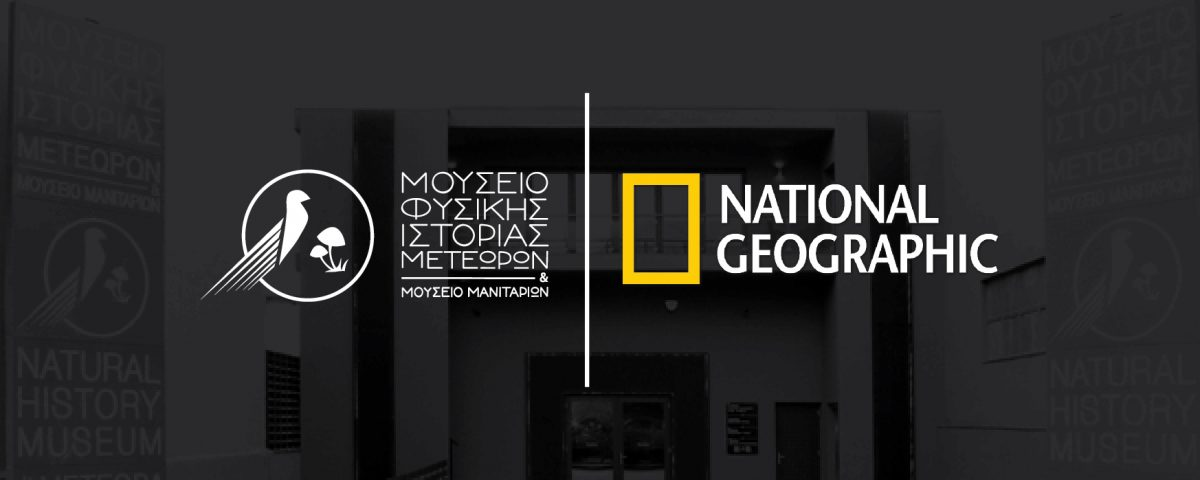 our-collaboration-with-national-geographic-continues-for-second-year-in-a-row