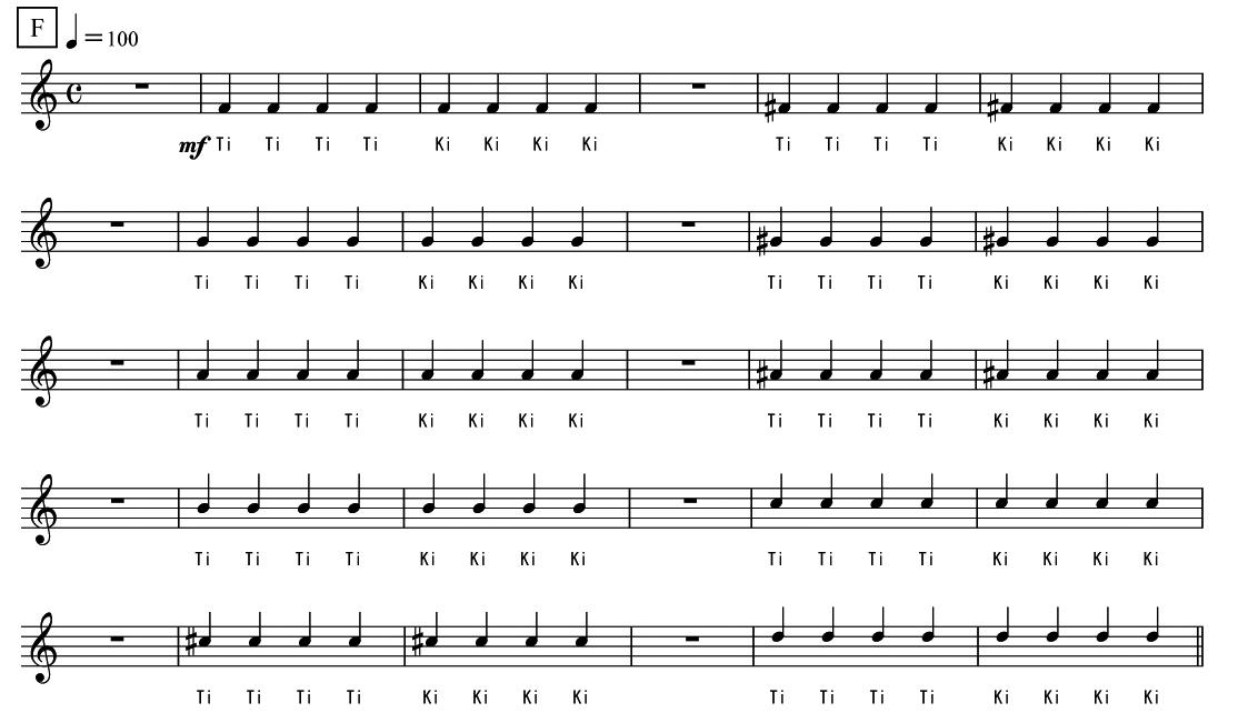 4.舌の位置を整える 譜面1