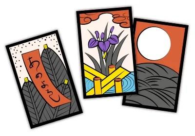 花札サンプル