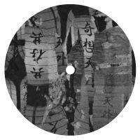 EVA808 - Psycho Sushi EP [CRUCIAL006]