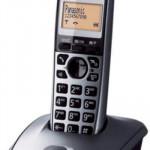 panasonic-phone-kx-tg3551_image