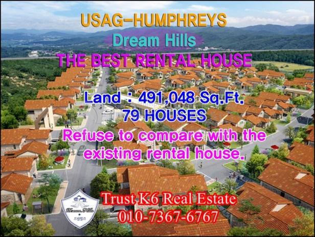 Dream Hills (84)