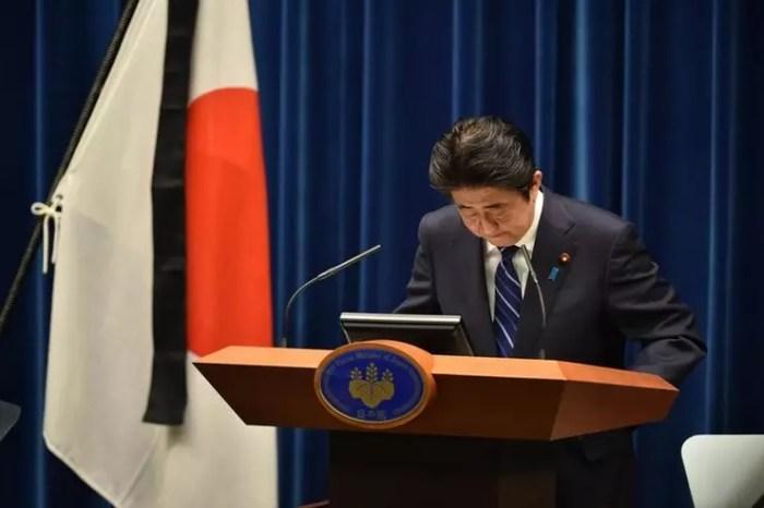 Shinzo Abe Fukushima Japon nucléaire énergie conférence