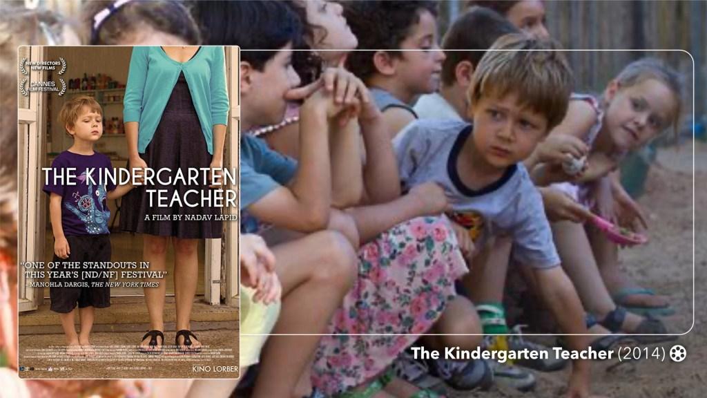 The-Kindergarten-Teacher-2014-Lobby-Card-Main.jpg