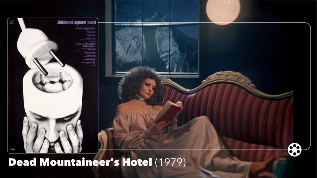 Dead-Mountaineers-Hotel-Lobby-Card-Main.jpg