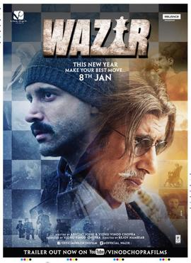 1.Wazir_Poster