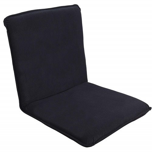 10 Best Floor Chairs With Back Support