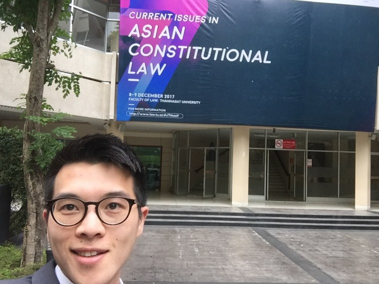 """I was able to connect and network with legal scholars from all over the world at the 7th Asian Constitutional Law Forum."""