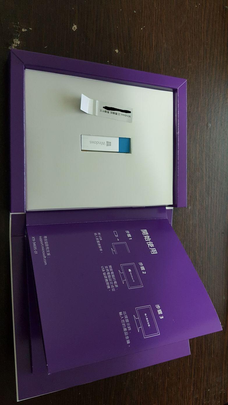 【心得】Windows 10 USB專業彩盒版開箱! @電腦應用綜合討論 哈啦板 - 巴哈姆特