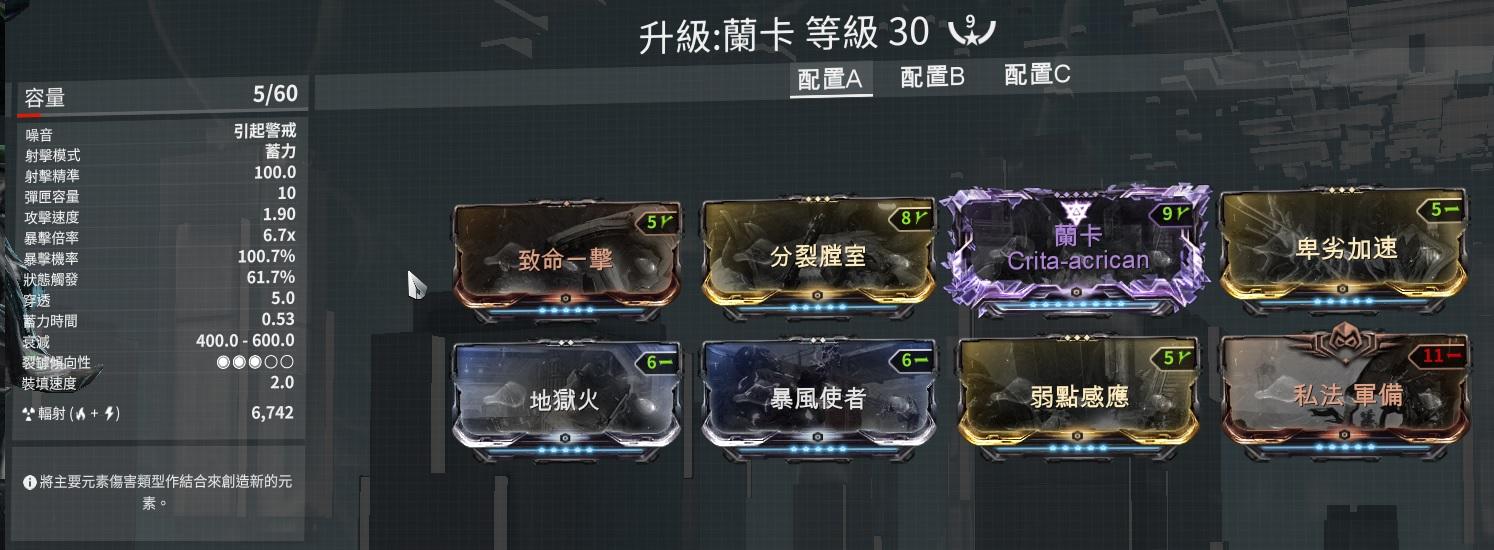 【情報】新Prime戰甲武器 Chroma/絕路/格拉姆 @Warframe 哈啦板 - 巴哈姆特