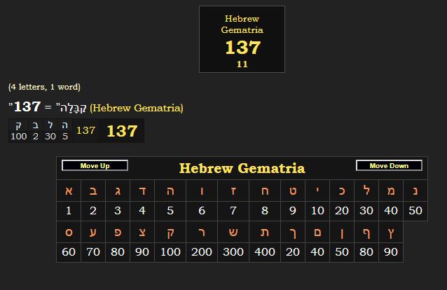 137herew.png