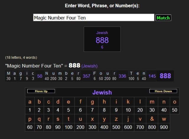 jesus888.png