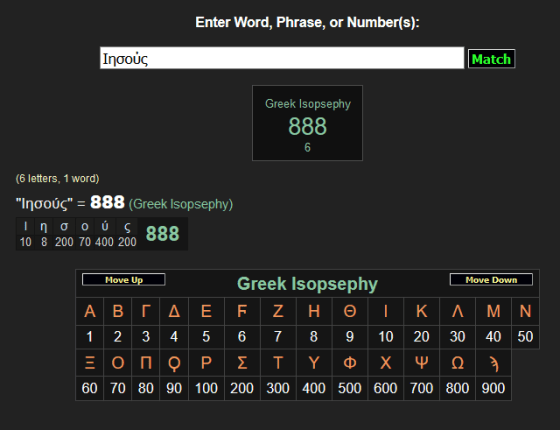 8888.png