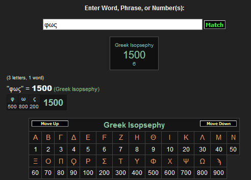 1500.png