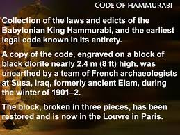 Information on Code of Hammurabi
